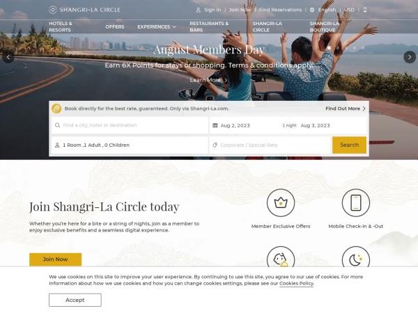 香格里拉酒店集团官网
