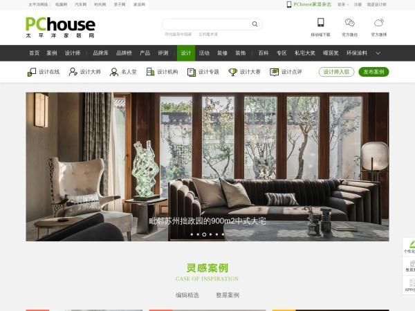 sheji.pchouse.com.cn的网站截图