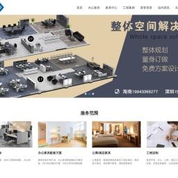 深圳办公家具