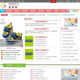 中国童鞋网_童鞋品牌排行榜_童鞋十大品牌_品牌童鞋加盟