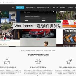 WordPress企业主题_响应式多用途主题_WP模板源码汉化安装调试服务