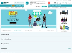 ShopClues promo code and other discount voucher