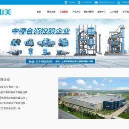 破碎机-破碎机价格-破碎机设备厂家-上海山美环保装备股份有限公司