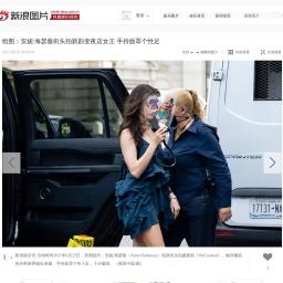 组图:安妮·海瑟薇街头拍新剧变夜店女王 手持面罩个性足_高清图集_新浪网
