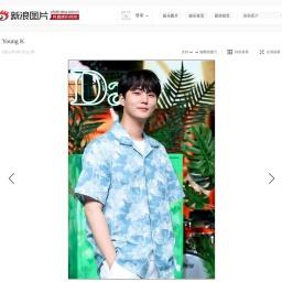 组图:韩国男团DAY6发行新专辑 穿花衬衫浓浓夏日氛围_高清图集_新浪网