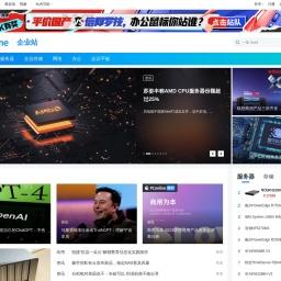 企业商用_太平洋电脑网企业频道