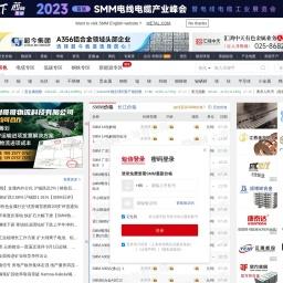 上海有色-原上海有色金属网_有色金属价格行情门户
