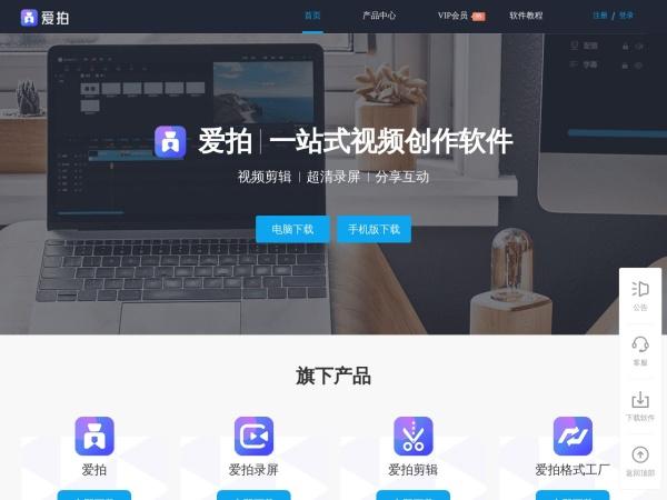 QQ飞车第一视频站