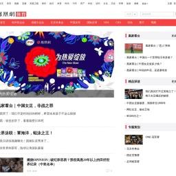 凤凰体育_凤凰网
