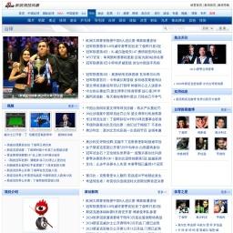 台球_综合体育_新浪体育竞技风暴_新浪网