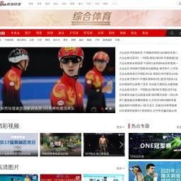 综合体育_新浪竞技风暴_新浪网