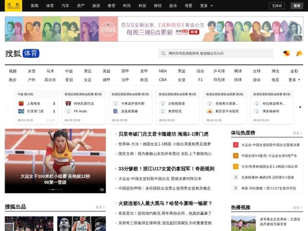 sports.sohu.com的网站截图