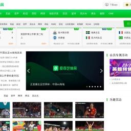 爱奇艺体育-体育赛事平台