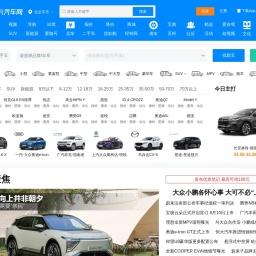 爱卡汽车-中国主流汽车社区、汽车主题社区、汽车资讯、汽车论坛中心