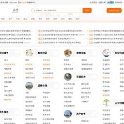 苏州列举网_苏州分类信息网_苏州免费发布信息网