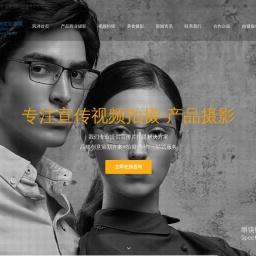 产品摄影_淘宝电商_商业摄影-深圳广告拍摄公司