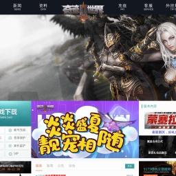 奇迹世界(SUN)|奇迹世界2(SUN2)官方网站-上海塔人网络科技股份有限公司