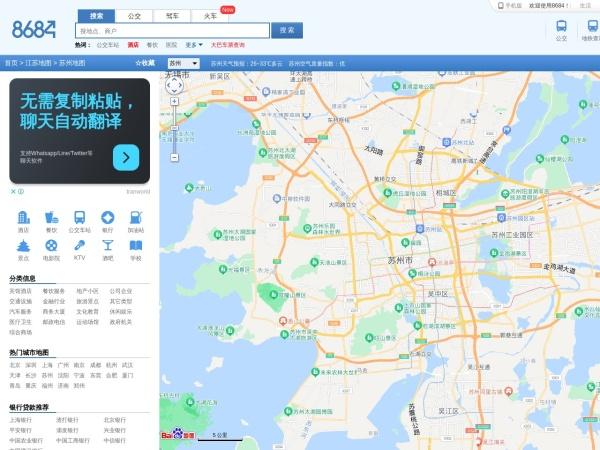 苏州市地图