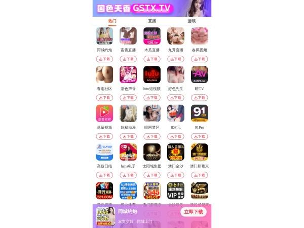 去114深圳分类信息网