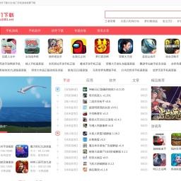 热门手游排行榜-手机游戏下载-软件商店下载-1001下载