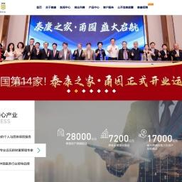 泰康保险集团官网