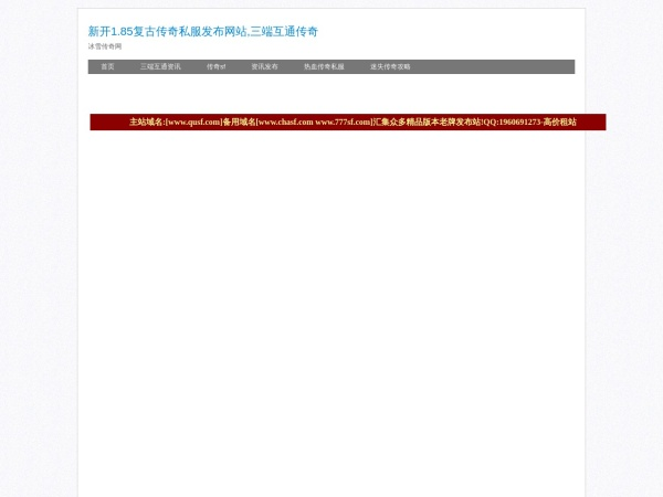 唐山微博网