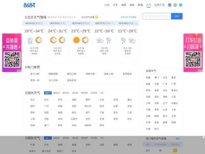 天气预报查询一周_本周天气预报_下周天气预报_全国天气预报