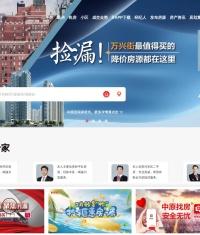 中原天津房产网