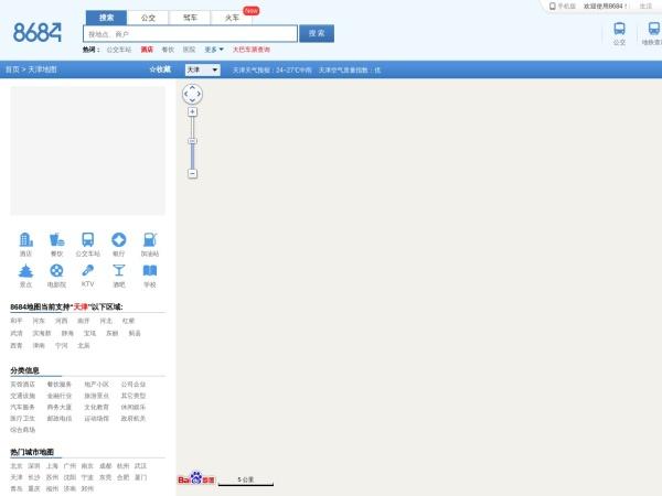 8684天津地图