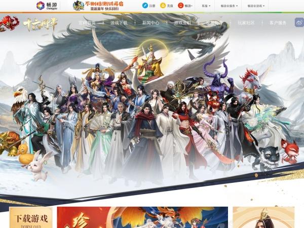 tl.changyou.com的网站截图