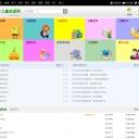 中国儿童教育资源网