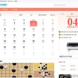 电子地图_中国地图_世界地图_网上地图_2345网址导航-2345.com