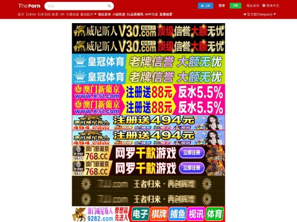 tp30.xyz网站缩略图