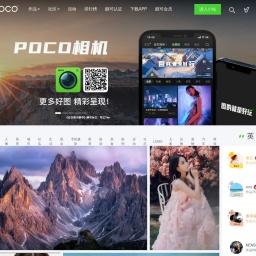 POCO摄影图片社区 - 领先的时尚摄影平台,摄影视频,摄影爱好者分享作品和技巧首选,个人空间