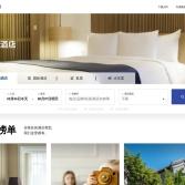 艺龙旅游网