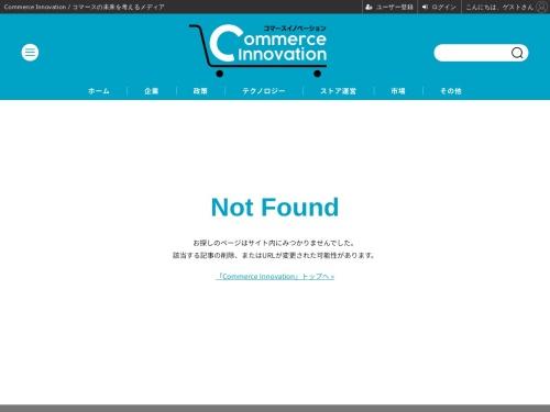 【自動投稿】 EC・通販向け無料ウェビナー【最小のコストでテレビ通販をテストできる方法とは?!】を2021年 …