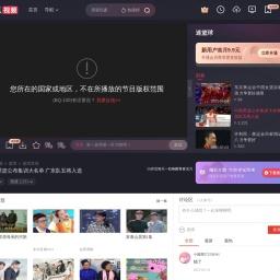 中国男篮公布集训大名单 广东队五将入选 - 搜狐视频