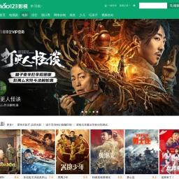 电影_hao123上网导航
