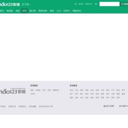 综艺_hao123上网导航