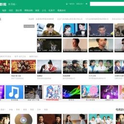 好看的电视剧电影综艺动漫视频平台,热门高清视频在线观看_hao123影视_hao123上网导航