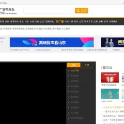山东网络台_齐鲁网_山东广播电视台主办