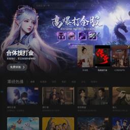 腾讯视频 - 中国领先的在线视频媒体平台,海量高清视频在线观看