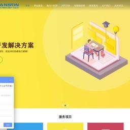 桂林小程序_APP_系统开发_网站建设 | 桂林凡森网络科技