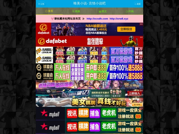 vmxs8.xyz网站缩略图