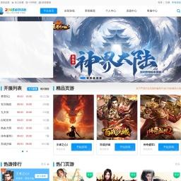 2021网页游戏大全,更新好玩的网页游戏开服表-2345网页游戏