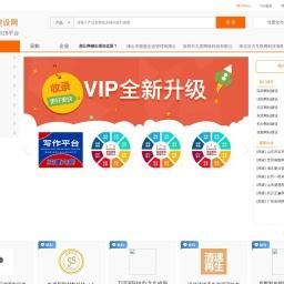 中国网站建设_网站设计开发服务信息平台-黄页88