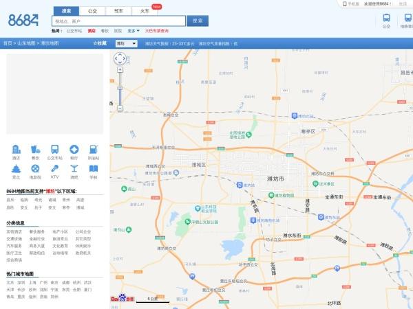 潍坊地图交通图