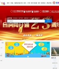 芜湖房地产交易网