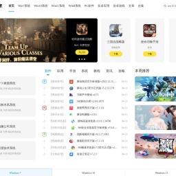 win7之家_win7系统下载_ghost win7系统_最新windows7系统下载