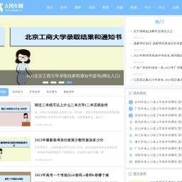 大风车网_中小学网络教育资源平台